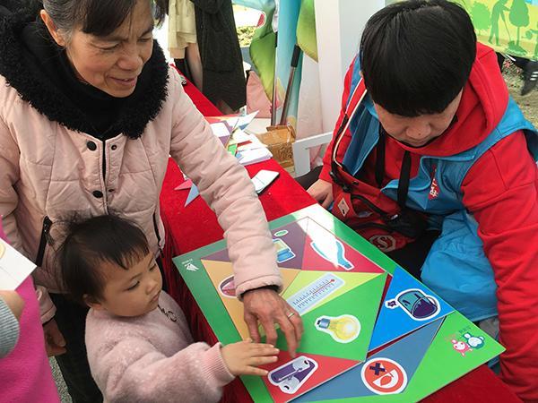 玩飞行棋、拼七巧板……上海这个街道用小游戏宣传垃圾分类