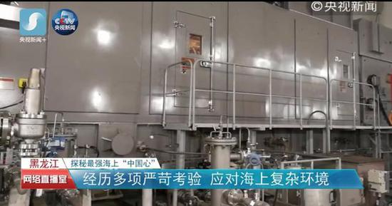 中国新型燃气轮机装备万吨大驱 网民表示的确很靠谱
