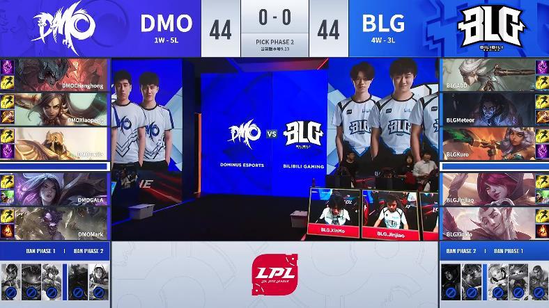 【战报】奇亚娜取得首胜,BLG步步为营击败DMO